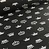 Хлопковая ткань польская белые короны на черном №21