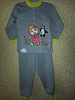 Пижама детская с начесом для девочки