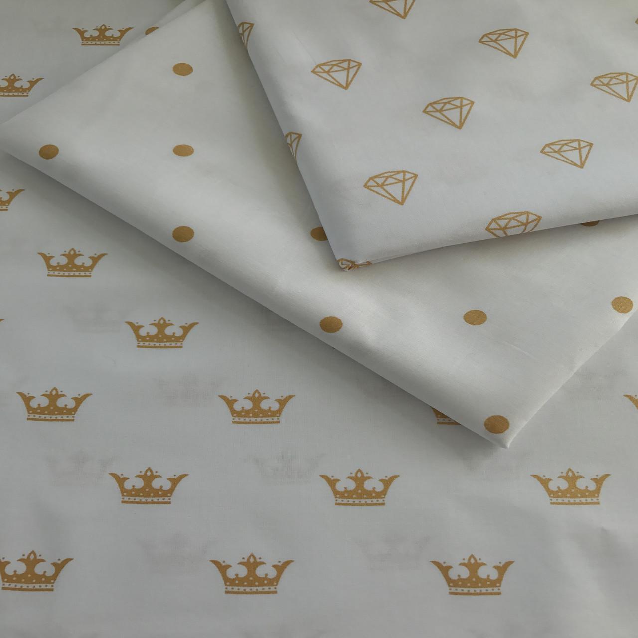 Хлопковая ткань ЛЮКС золотые (глиттер) короны, горох и бриллианты на белом фоне №14