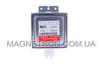 Магнетрон для СВЧ-печи 2M213-240GP LG 6324W1A004B