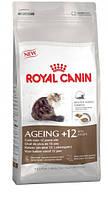 Корм Royal Canin (Роял Канин) AGEING +12 для стареющих кошек старше 12 лет 0.4 кг