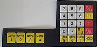 Кнопки для торговых весов 40 кг