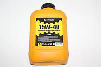 Моторное масло Кама Ойл 15W-40 SF/CC 1л/0.75кг