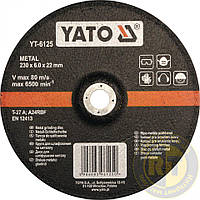 Круг для шлифования металла 230х6х22 Yato YT-6125