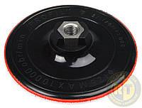 Эластичный диск 125 мм x M14 Verto 61H730