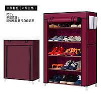 Органайзер 6 tiers multifunctional cabinets shoe стойка для обуви