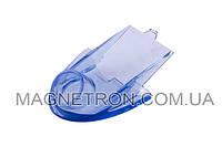 Сливной носик для соковыжималок Philips HR3912/01 420303582370
