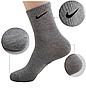 Спортивные носки NIKE мужские короткие