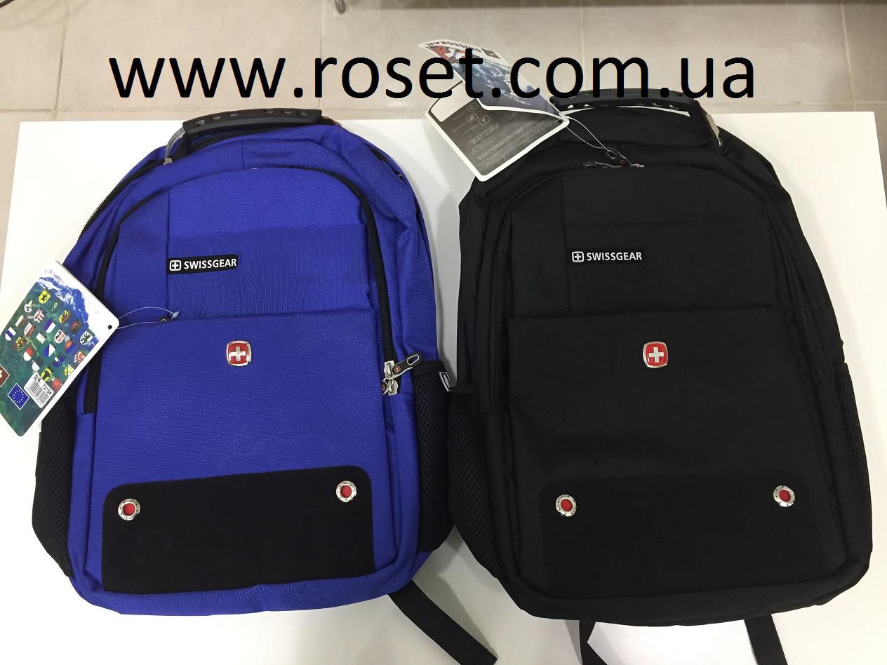 9ff15f67b5f5 Рюкзак городской SWISSGEAR 7215 (с дождевиком) - Интернет магазин