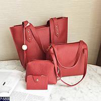 Комплект сумка, сумка, косметичка, визитница 4в1  купить в Одессе в Розницу 7км