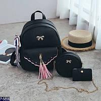 Комплект 3в1 рюкзак, клатч, визитница на кнопке купить в Одессе в Розницу 7км