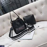 Комплект сумка + сумка 2в1  купить в Одессе в Розницу 7км