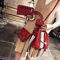 Комплект сумка + клатч+ кошелёк + визитница 4в1  купить в Одессе в Розницу 7км