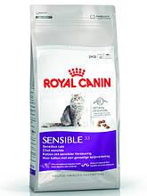 Royal Canin (Роял Канін) SENSIBLE корм для кішок з чутливим травленням, 4 кг