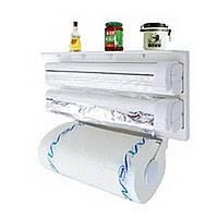 Держатель для бумажных полотенец, фольги и пленки 3 в 1
