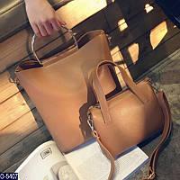 Сумка + сумка 2в1 купить в Одессе в Розницу 7км