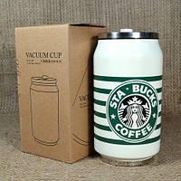 Термокружка с поилкой H-184 Starbucks 300м