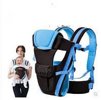 Рюкзак-кенгуру -Рюкзак-переноска Baby Aiebao