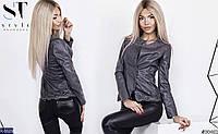 Куртка экокожа R-6609 42-46 р