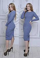 Женское платье вязаное, модное  в косы  ( АК-019 )