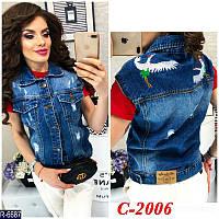 Жилетка джинсовая женская с вышивкой 42-48 р