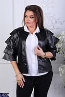 Куртка женская больших размеров 48-54