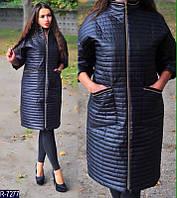 Пальто демисезонное больших размеров 48-54