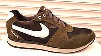 Мужские кроссовки NIKE с сеткой натуральная замша коричневые, р.  40, 41, 42, 43, 44, 45