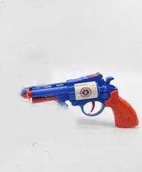 Пистолет 535C На пульках