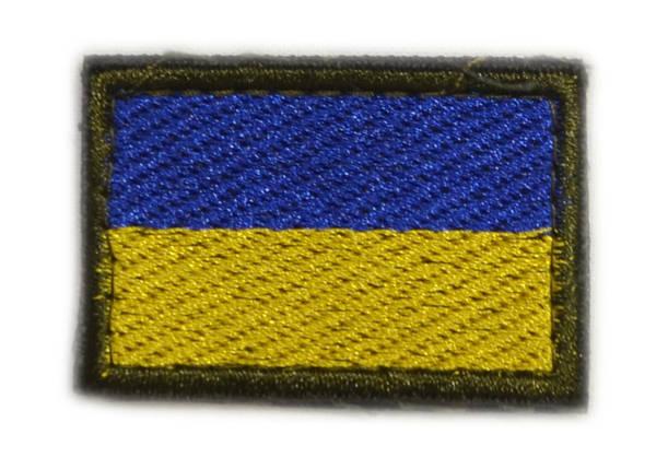 Флажок Сухопутных Войск Украины  3*4,5см, фото 2