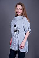 Рубашка женская в полоску 52 54 56 58