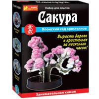 """0350 Японський сад кристалів """" Сакура"""" 15138002Р"""