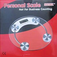 Весы напольные электронные MATRIX MX-451A 180