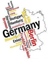 Помощь в Германии
