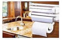 Держатель для бумажных полотенец и фольги 3 в 1