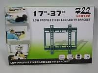 Крепление LCD722 для телевизора