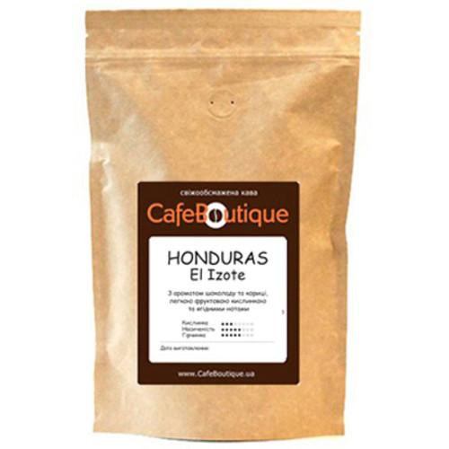 Кофе CafeBoutique Honduras El Izote в зернах 500 г