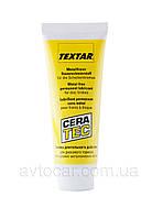 Смазка для тормозной системы Textar Cera Tec, 75 мл