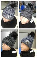 Термо шапка для мальчика