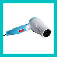 Фен для волос складной Wimpex WX-1301