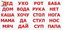 """Карточки большие русские с фактами """"Чтение"""""""