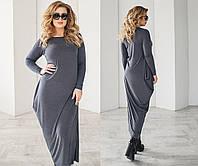 """Длинное платье в пол больших размеров """" Вискоза """" Dress Code"""