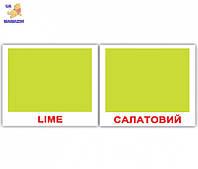 """Карточки мини украинско-английские """"Кольори/Color"""""""