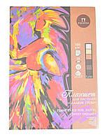 Планшет для пастели Сладкие грёзы А-4,18 л
