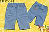 Шорты для мальчика р.122,128,134,140,146  SmileTime для мальчика Classic Cotton, голубые (подросток)