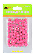 Кнопки Бочка круглые 80 шт. неон розовый L1919-07