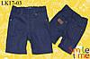 Шорты для мальчика стрейч-джинс р.98,104 SmileTime для мальчика Classic Cotton, синие (детские)