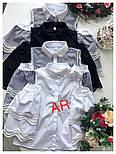 Женская красивая блуза с открытыми плечиками и кружевными вставками (в расцветках), фото 8