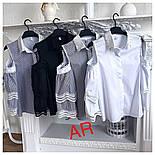 Женская красивая блуза с открытыми плечиками и кружевными вставками (в расцветках), фото 9