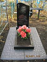 Памятник гранитный одинарный с волнами